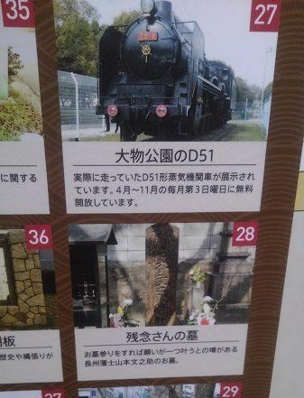 尼崎おすすめスポット